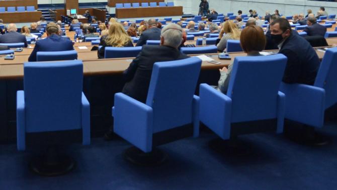 Парламентът прие законови изменения, свързани с изисквания за капацитета на банките за поемане на загуби и рекапитализация