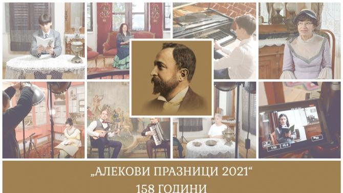 158 години от рождението на Алеко Константинов. Заради пандемията честванията ще са скромни