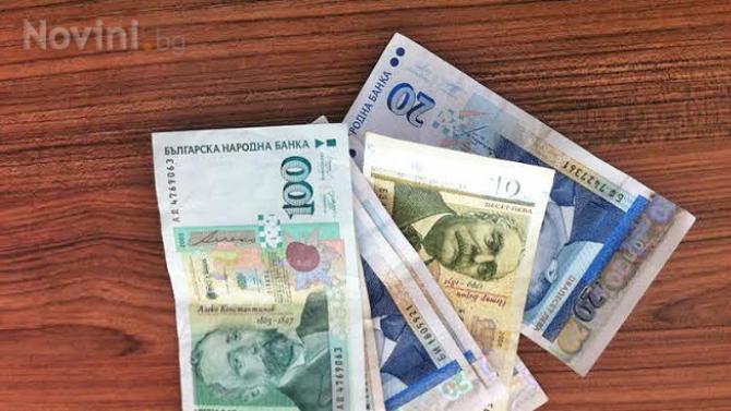 Правителството увеличава капитала на Фонда на фондовете