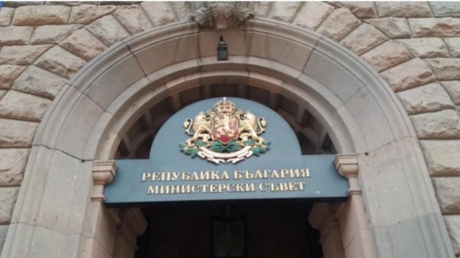 Правителството одобри проект за изменение и допълнение на Закона за признаване на професионалните квалификации