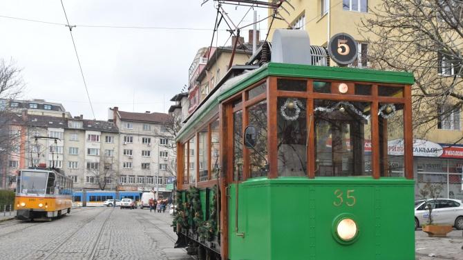 Столичният градски транспорт днес става на 120 години
