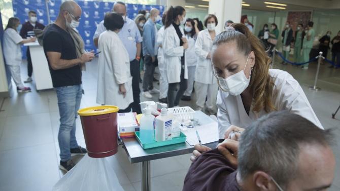 2 млн. души в Израел са получили първата доза от ваксината срещу COVID-19