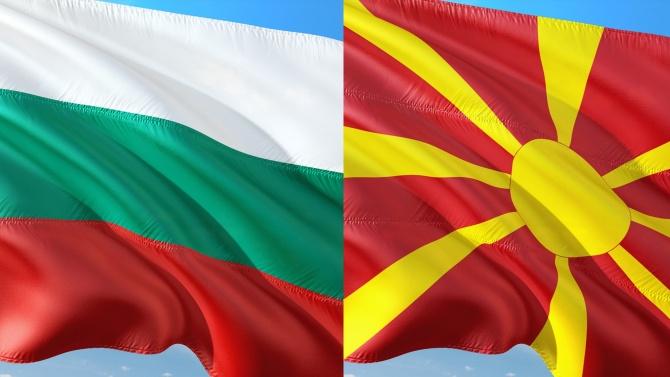 Запалиха българското знаме в Северна Македония! Захариева реагира веднага