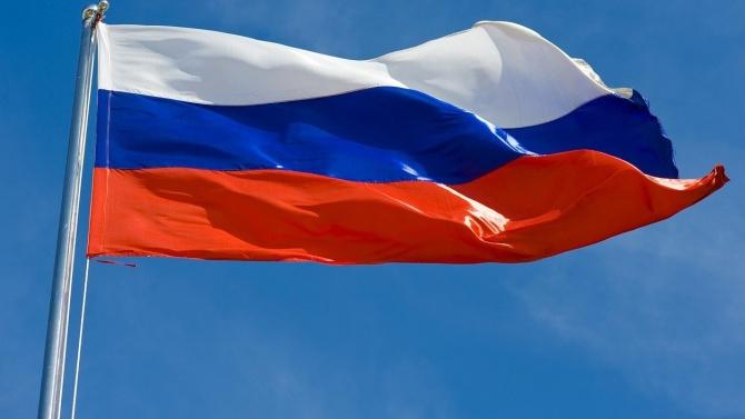 Русия заяви, че започва процедура по излизане от Договора за