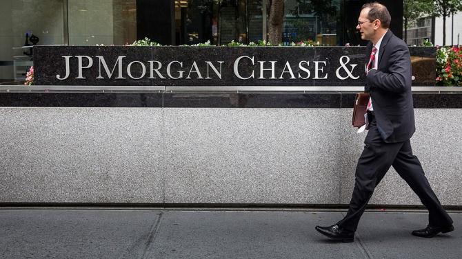 Голямата американска банка JP Morgan Chase отчете много по-силен от