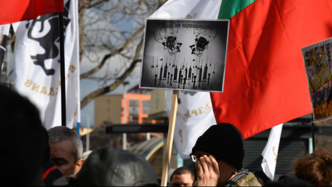 Протестиращи изразиха в центъра на столицата днес своето недоволство от