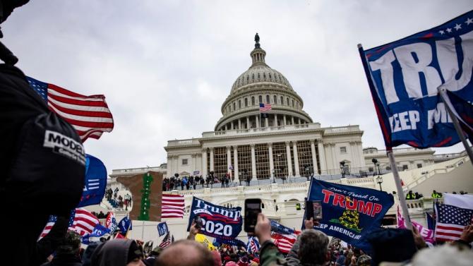 Влошаване на потребителските нагласи в САЩ през януари след щурма на Капитолия