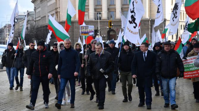 """Партия """"Възраждане"""" организира протест в София срещу ограничителните мерки"""