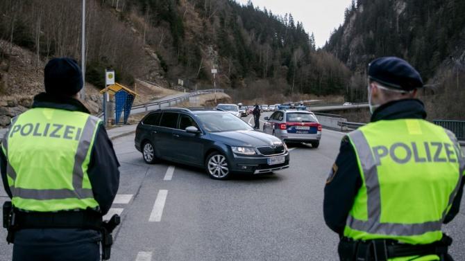 Австрия затяга мерките?