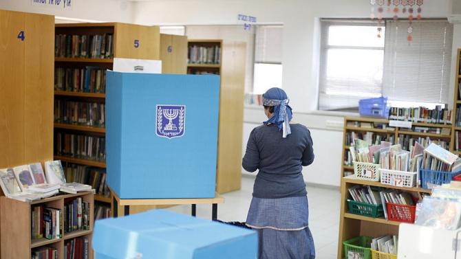 Палестинците ще избират президент и парламент - за пръв път от повече от 15 години