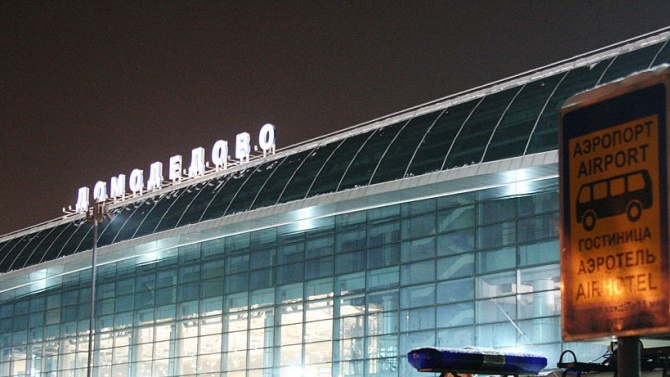 Русия подновява въздушния трафик с четири държави