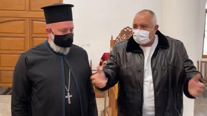 Навръх големия християнски празник Антоновден премиерът Бойко Борисов Бойко Методиев
