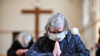 Един отец за силата на вярата в трудни времена