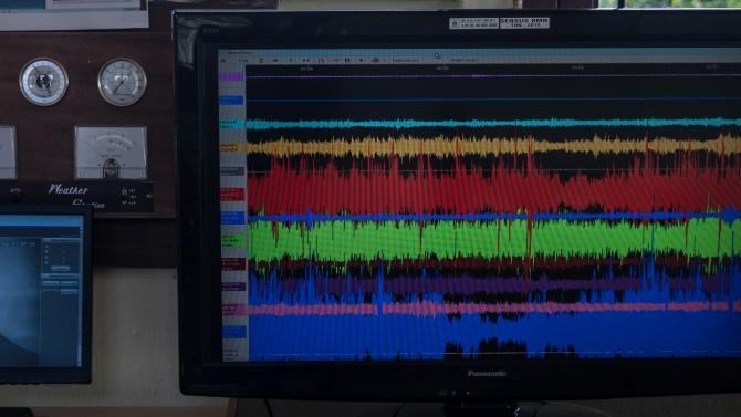 Земетресение в необичайна за Румъния зона