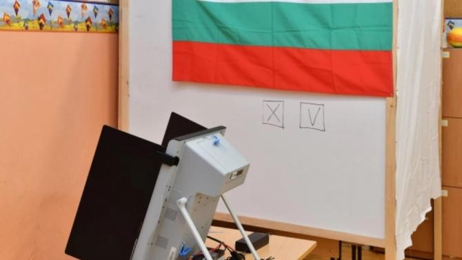 Централната избирателна комисия (ЦИК) ще проведе заседание утре от 10.30