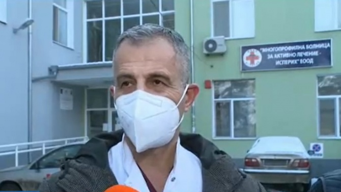 Директорът на Многопрофилната болница в Исперих д-р Абдулах Заргар е