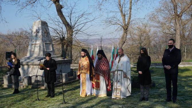 Областният управител на Област Хасково д-р Стефка Здравкова поднесе венец