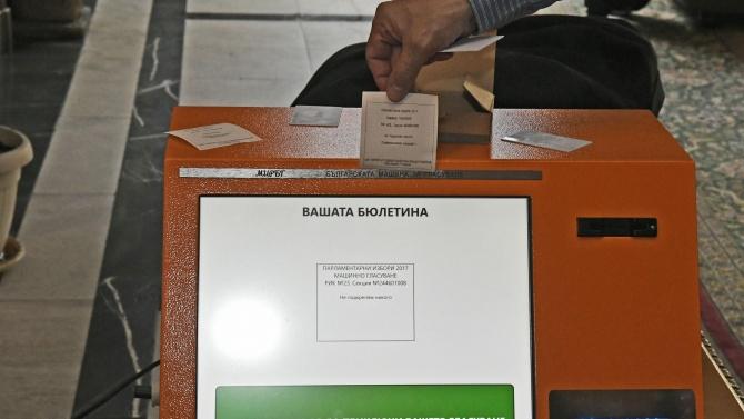 Очаква ли ни хаос на изборите на 4 април?