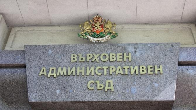 ВАС отложи делото за прекратяване правомощията на кмета на Благоевград Румен Томов