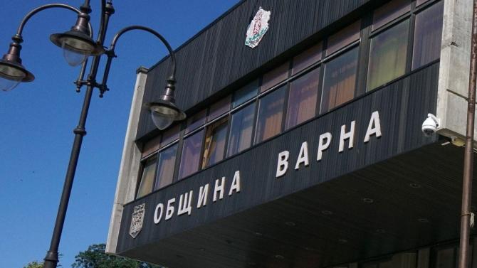 Близо 557 млн. лева ще бъде бюджетът на Варна за тази година