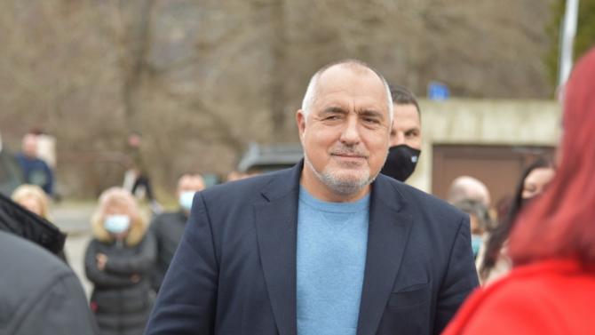 Утре България става член на Агенцията за ядрена енергия, Борисов с участие на церемонията