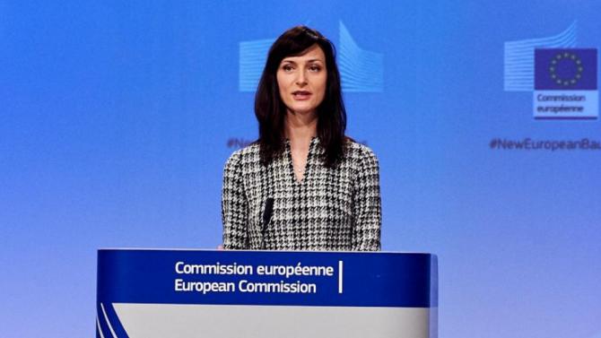 """Нова европейска награда ще отличи новаторските проекти """"Баухаус"""""""