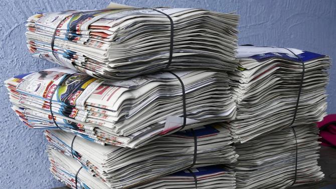 """КЗК разреши на """"Юнайтед медия"""" да придобие и """"Вестник Телеграф"""" ЕООД"""