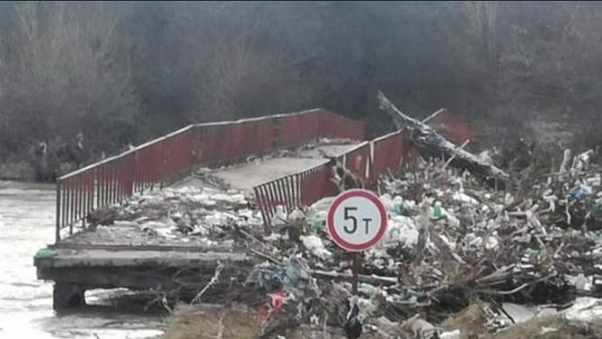 """""""Републиканци за България""""-Кюстендил алармираха за опасен мост"""