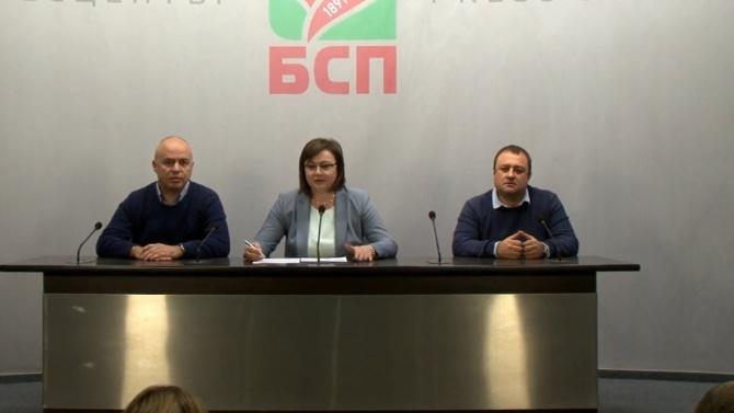БСП се мобилизира:  Кани Мая Манолова и Слави Трифонов на срещи