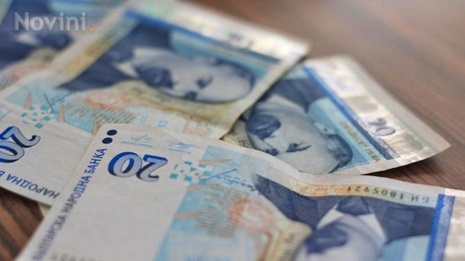 Добричката община прави 5 на сто отстъпка за местни данъци