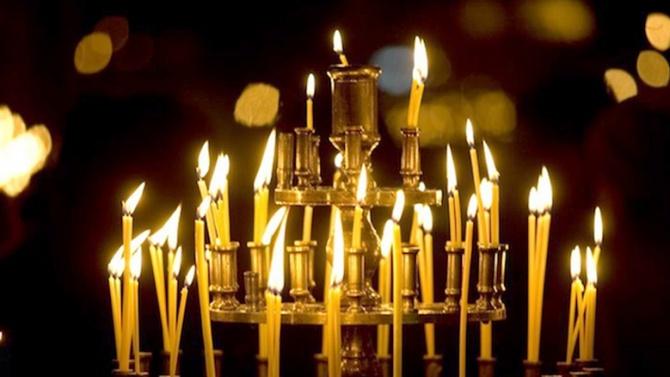 Почитаме паметта на Св. Евтимий - патриарх Търновски