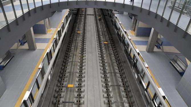 """Метростанция """"Хаджи Димитър"""" продължава да е затворена"""
