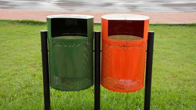 Пункт ще приема опасни отпадъци в София