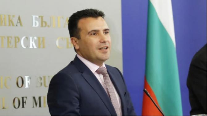 Ръководителите на дипломатическите мисии на страните членки на ЕС в