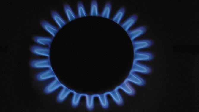 За 33 лв. за MWh се продава природният газ с ден за доставка за днес