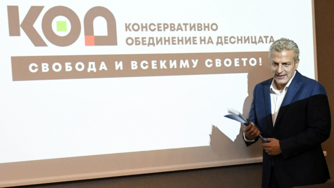 Партията на Москов: Няма да се коалираме с БСП и ДПС
