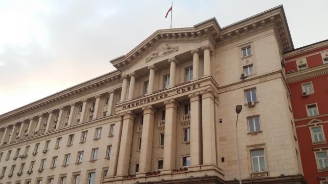 Правителството одобри българската позиция за заседанието на Европейския съвет на 21 януари