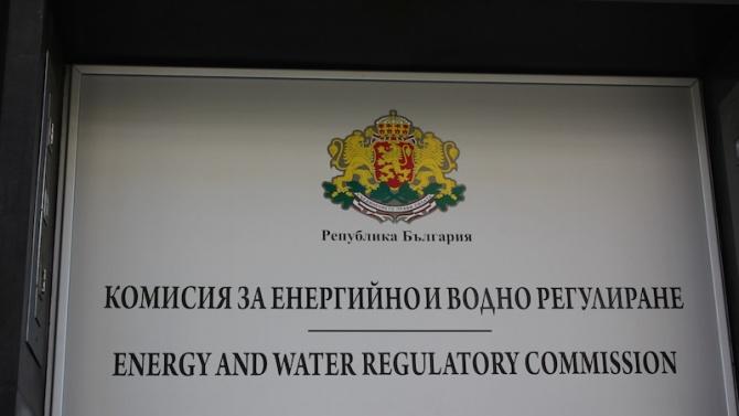 Правителството одобри промени в споразумението между КЕВР и ЕБВР