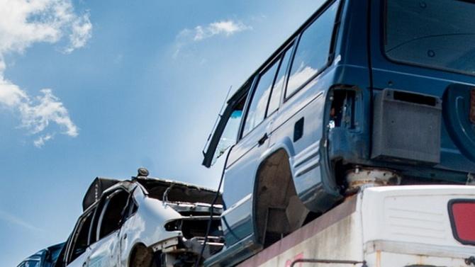 3 хил. лв. глоба за кмета на Дупница заради незаконна автоморга в ромски квартал