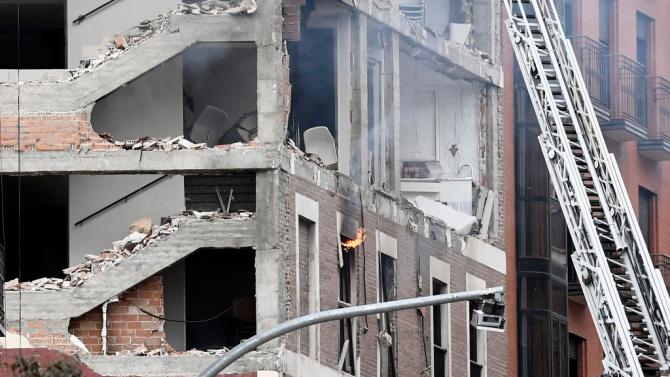 Мощна експлозия разтърси центъра на Мадрид
