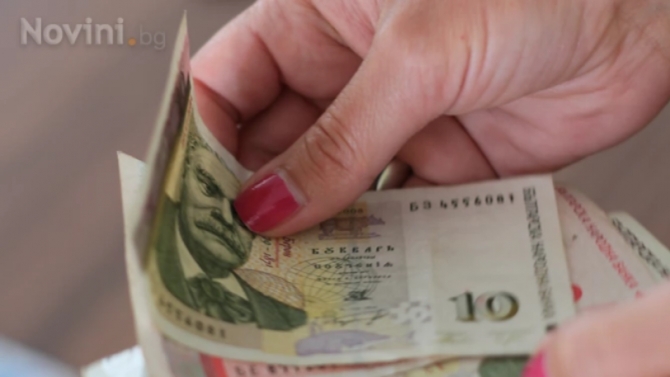 Националният осигурителен институт обявява, че размерът на средния осигурителен доход