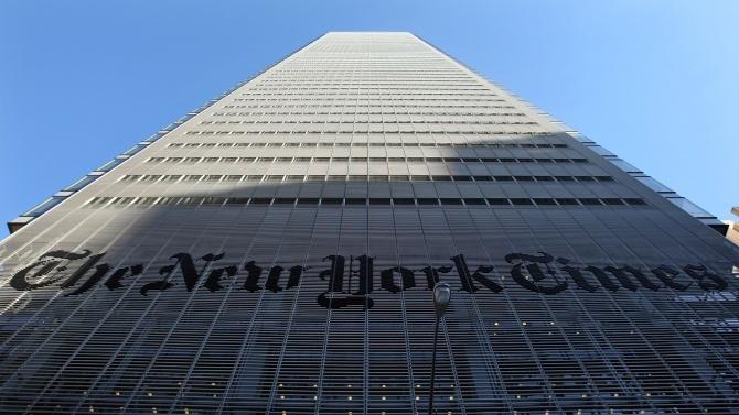 Ню Йорк таймс: Много американци са си поели дъх