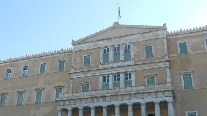 Гръцкият парламент одобри разширяване на териториалните води на страната