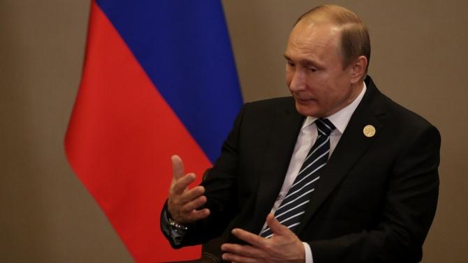 Владимир Путин: Трябва да реагираме бързо