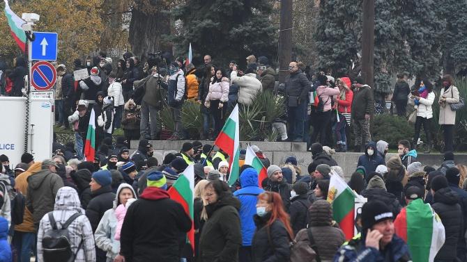 Българска асоциация на заведенията: Излизаме на протест!