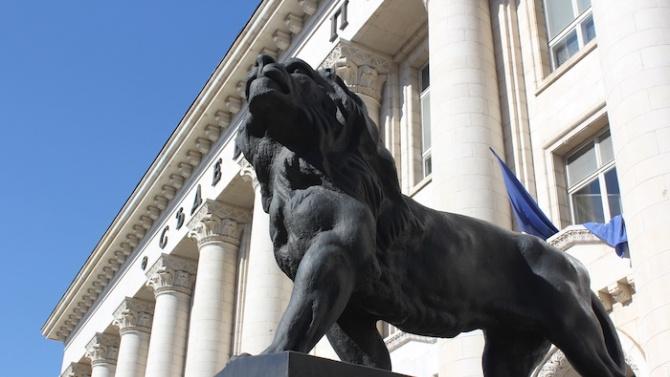 Пленумът на ВСС не подкрепя създаването на фигурата на прокурор, който да разследва главния прокурор