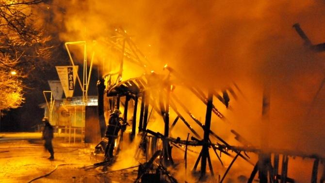 Мъж загина, а друг е пострадал при пожар в Костичовци