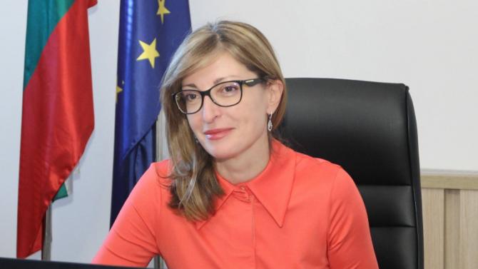 Републиканци за България със седем въпроса към Захариева