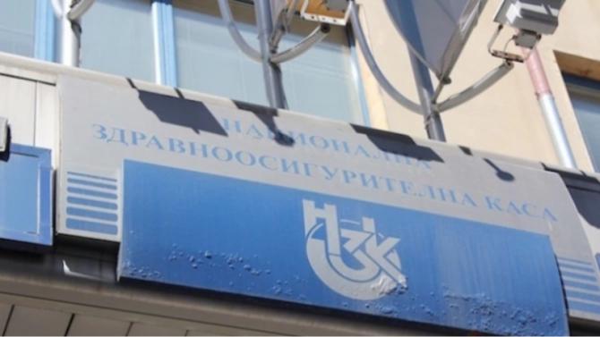Вече и в България: НЗОК поема разходи за всички методи за лечение на епилепсия