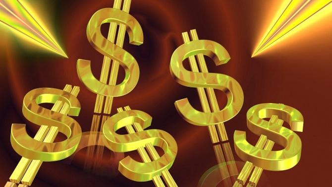 Модерната парична теория - новият култ на финансовите алхимици, превръщащи желязото в злато